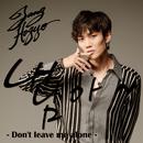 NENIMA - Don't leave me alone -/Jang Hogyo