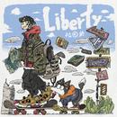 Liberty/心之助