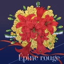 Épine rouge/ユアミトス