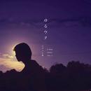 ゆるウタ J -Pop Cover - ピアノと歌 Vol.9/mana