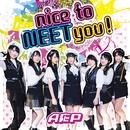 nice to NEET you!/A応P