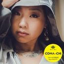 ミチバタ2020 -my memories-/COMA-CHI