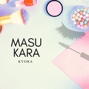 MASUKARA/KYOKA