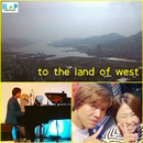 to the land of west (2020 MIX)/唐川真