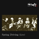 Spring Driving (Live at Custer, 東京, 2020)/あらかぷ