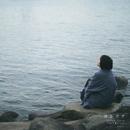 ゆるウタ J-Pop Cover ピアノと歌 Vol.11/mana