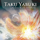 Modern World Symphony/矢吹 卓
