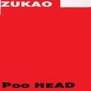 poo HEAD/ZUKAO
