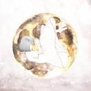 月の満ちるころ/akari