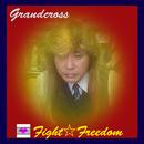 Fight☆Freedom/Grandcross
