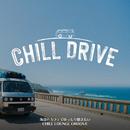 Chill Drive: 海辺のカフェでゆったり聴きたいChill Lounge Groove (DJ Mix)/Cafe lounge resort