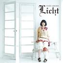 Licht/天野月子