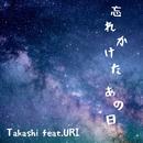 忘れかけたあの日 (feat. URI)/Takashi