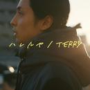 ハレルヤ/TERRY