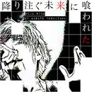 降り注ぐ未来に喰われた/Miju.Rich by Masato Yoshizawa