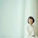 ゆるウタ J -Pop Cover ピアノと歌 Vol.13/mana