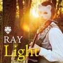 Light/RAY