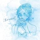 泣かNIGHT/爽