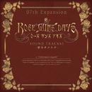 ROSE GUNS DAYS Sound Tracks1 -愛はオメルタ- (『ROSE GUNS DAYS』より)/ラック眼力