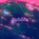 Bubble/爽