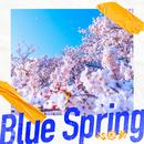 Blue Spring/心之助