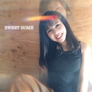 SWEET HOME/浩子クレメニア