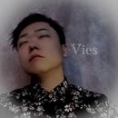 Vies/小林由宜