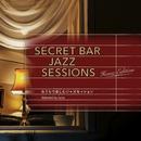 Secret Bar Jazz Sessions ~おうちで楽しむジャズセッション~ Selected by Lena/Various Artists