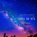 SORA NO UTA/Yuusuke