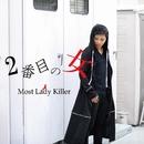 2番目の女/Most Lady Killer