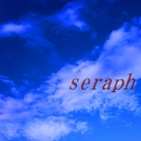 seraph/seraph
