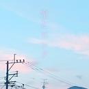 空とピンク/IA