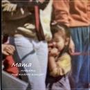 Mama/MARIERU