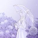 紫陽花/ユアミトス