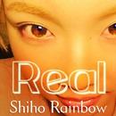 Real/Shiho Rainbow