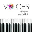 VOICES Piano ver. ~featuring 大井健/Xperia / tilt-six