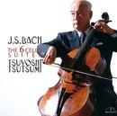 J. S. バッハ:無伴奏チェロ組曲/堤剛