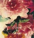 カノン × カノン パッヘルベル・カノン・ヴァリエーション/ラ・クァルティーナ アンダンテ 紙屋信義