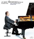 管弦楽組曲 ピアノ編曲版/カール=アンドレアス・コリー (ピアノ)