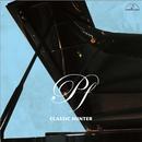 ピアノ ~クラシックハンター~/カール=アンドレアス・コリー (ピアノ)