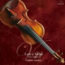 I am a Violin ~ヴァイオリン・アンソロジー~/川田知子(ヴァイオリン) 田中麻紀(ピアノ) 松本望(ピアノ) 小林道夫(ピアノ) 中野振一郎(チェンバロ) 福田進一(ギター)