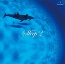 眠りのために2 トーンマイスターが選ぶ、耳にやさしい響き/カール=アンドレアス・コリー (ピアノ)