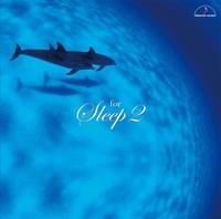 眠りのために2 ~トーンマイスターが選ぶ、耳に優しい響き~