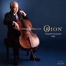 オリオン/堤剛(チェロ) 小林研一郎(指揮) 日本フィルハーモニー交響楽団