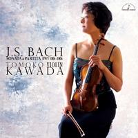 J.S. バッハ:無伴奏ヴァイオリン・ソナタとパルティータ BWV1004 - 1006
