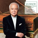 J.S. バッハ:インヴェンションとシンフォニア/小林道夫(チェンバロ)