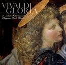 ヴィヴァルディ:グローリア/新イタリア合奏団 フェデリコ・グリエルモ(コンサート・マスター)