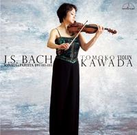 J.S.バッハ:無伴奏ヴァイオリン・ソナタとパルティータ/川田知子(ヴァイオリン)