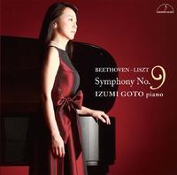 ベートーヴェン(リスト編曲):交響曲第9番(ピアノ版)
