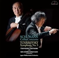 シューマン:チェロ協奏曲 チャイコフスキー:交響曲 第3番
